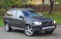 Used Volvo Cars